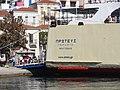 Ship Proteus IMO 7350416 at Skiathos 07.jpg
