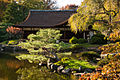 Shofuso Japanese House and Garden.jpg
