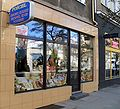Shop with table-cloths and bedding textiles at ulica Starowiejska, Gdynia 1.jpg