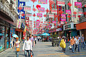 Shopping street in Wenzhou.jpg