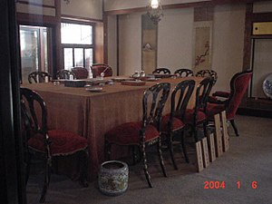 April 17: Shimonoseki treaty: Qing China renounces claim on Korea Shunpanrou interior.jpg