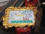 Sign at entrance of Teufelsberg listening station.jpg