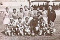Sika Club Beirut, 1935.jpg