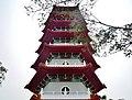 Singapore Chinesischer Garten Pagode 6.jpg