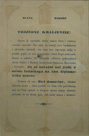 "Illyrian movement - Leaflet praising the Sabor of the Triune Kingdom for elevating the ""people's language"" to the ""honor of diplomacy""."