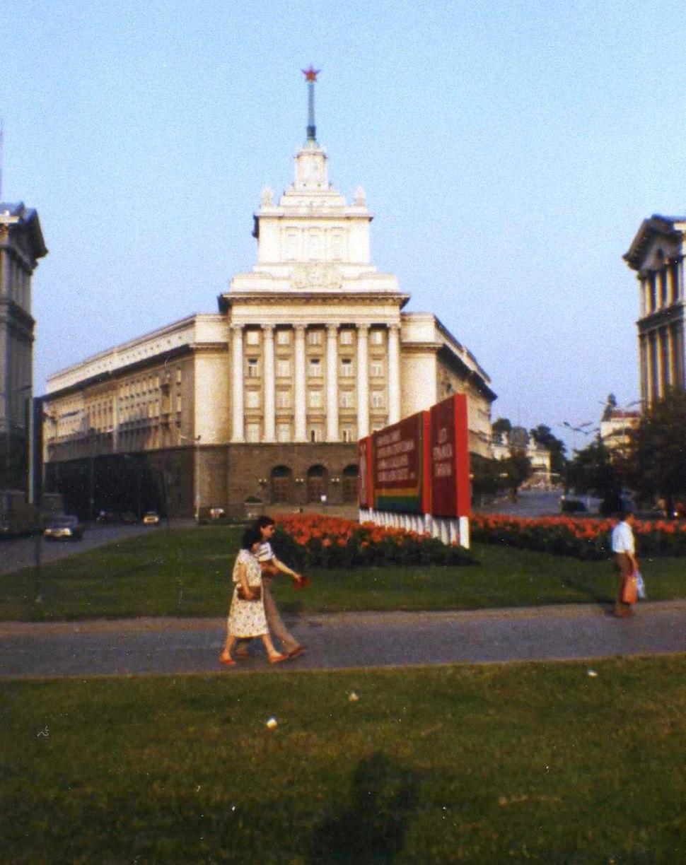 Sofia, 1984