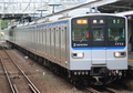 Sotetsu new7000-new color.png