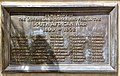 South African War Memorial, Brisbane 04.jpg