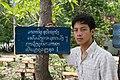 South East Asia 2011-133 (6032080451).jpg