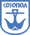 Sozopol coat of arms2.png