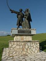 Spomen Kompleks Drugi Srpski Ustanak Vikipedija Slobodna