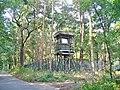 Sprengplatz Grunewald (Grunewald Blasting Area) - geo.hlipp.de - 41355.jpg
