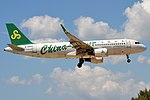 Spring Airlines, B-9986, Airbus A320-214 (47610006382).jpg