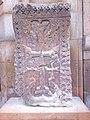 St. Gayane 119.jpg