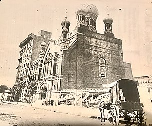 St. Nicholas Cathedral around 1910.jpg