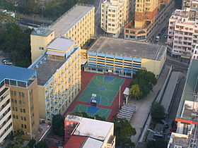 St Bonaventure College and High School.jpg