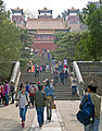 Stairs to Four Great Regions, Summer Palace, Beijing.jpg