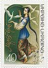 Stamp-of-Ukraine-s306.jpg