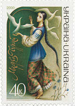 Stamp-of-Ukraine-s306.jpg