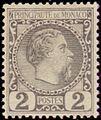 Stamp Charles III 2.jpg
