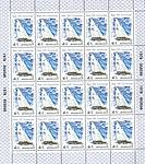 Stamp Soviet Union 1978 CPA4898kb.jpg