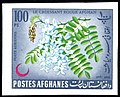 Stamp of Afghanistan - 1962 - Colnect 1009737 - Chinese wisteria Wisteria sinensis.jpeg