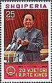 Stamp of Albania - 1969 - Colnect 347682 - Mao Zedong.jpeg