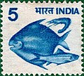 Stamp of India - 1988 - Colnect 1003919 - 1 - Hilsa Pomfret and Prawn.jpeg