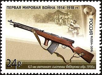 Fedorov Avtomat - Stamp featuring the Fedorov Avtomat