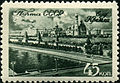 Stamp of USSR 1076.jpg