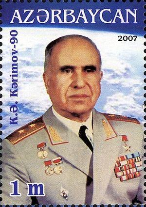 Kerim Kerimov - Stamp of Azerbaijan