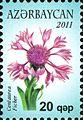 Stamps of Azerbaijan, 2011-939.jpg