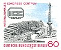 Stamps of Germany (Berlin) 1979, MiNr 591 (cropped).jpg