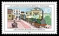Stamps of Germany (Berlin) 1988, MiNr 822.jpg
