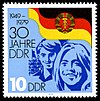 Stamps of Germany (DDR) 1979, MiNr 2459.jpg