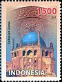Stamps of Indonesia, 081-09.jpg