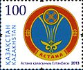 Stamps of Kazakhstan, 2013-33.jpg