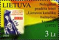 Stamps of Lithuania, 2009-21.jpg