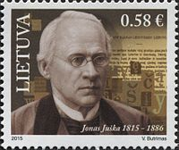 Stamps of Lithuania, 2015-17.jpg