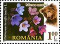 Stamps of Romania, 2012-01.jpg