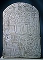 Stela of Amenemopet, a Priest of Senwosret I MET 24.2.20 01.jpg
