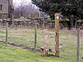 Stile near Hamstall Ridware Church - geograph.org.uk - 1162054.jpg