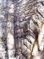 Stonework PA240010 McCormicks Creek.jpg