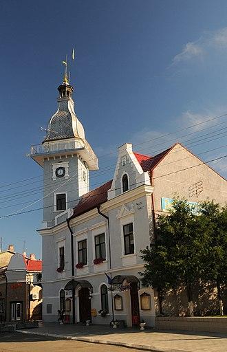 Storozhynets - City hall
