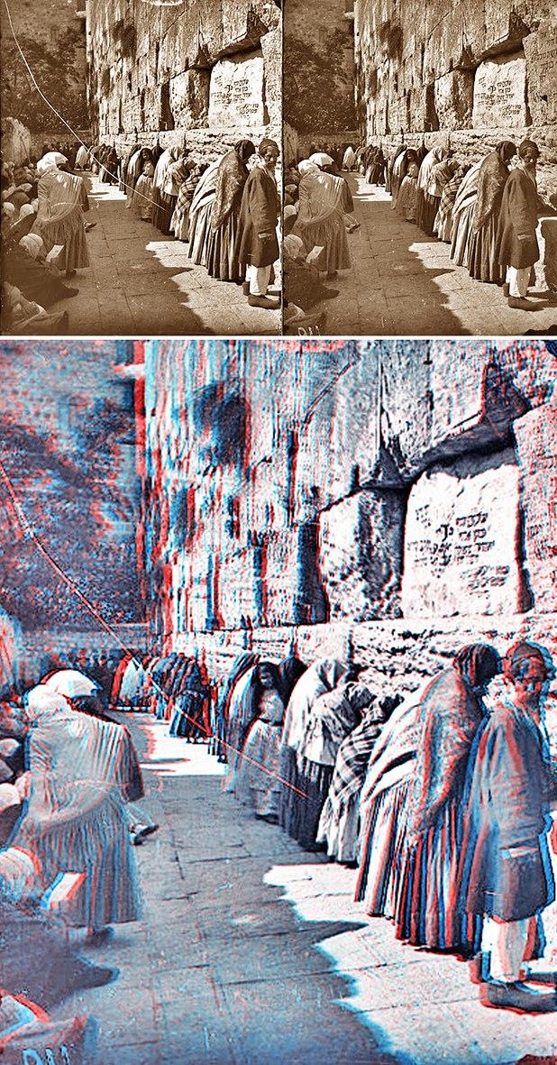 Strereoscope- Western Wall Jerusalem