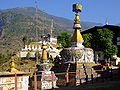 Stupas Rangjung Trashigang Bhutan.JPG