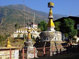 Rangjung - Stupas at Rangjung, E. Bhutan