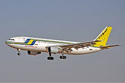 Airbus A300-600 der Sudan Airways