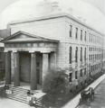SuffolkCountyCourthouse CourtSt Boston.png