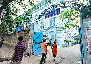 Rajabazar Science College Science College, Kolkata, West Bengal